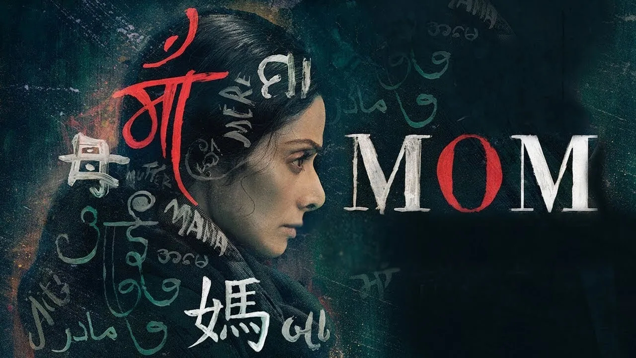 Mom-poster